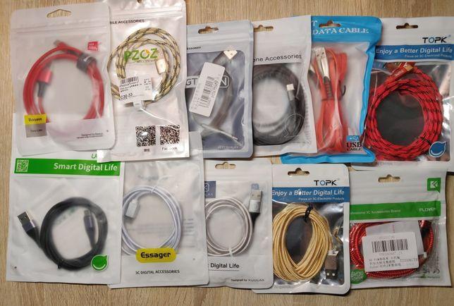Магнитный кабель, зарядка, зарядный кабель,шнур, micro USB, Type-c юсб