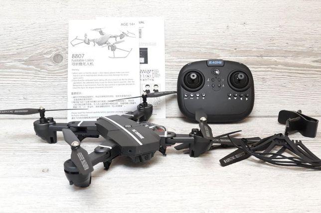 Складной квадрокоптер RC Drone 8807 с WiFi HD камерой СУПЕР ЦЕНА!