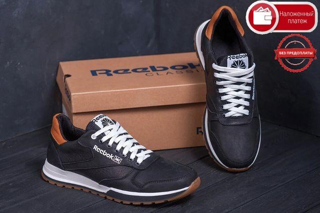 Новые Мужские кожаные кроссовки Reebok СІаssіс Lеаthеr ТrаіІ bІасk