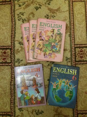 Учебники по английскому Карпюк