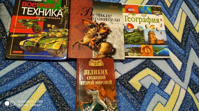 Продам энциклопедии
