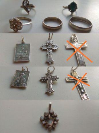 Продам серебряные кольца и подвески кресты