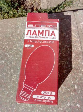продам лампу ДРЛ