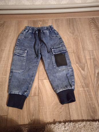 За все джинсы 300грн