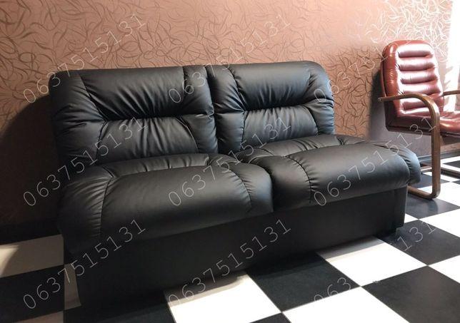 Диван в офис,диваны для офиса,диван Визит,приемную,ожидания гостиной