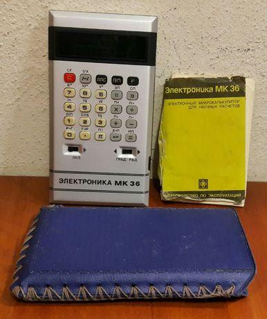 Калькулятор Электроника МК 36