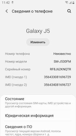 Samsung j530fm разборка