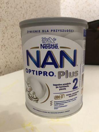 Nan optipro plus 2
