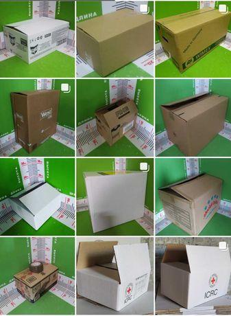 Отличные картонные коробки