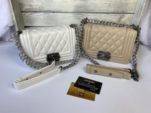 Torebka damska Chanel Boy biała kremowa na łańcuszku premium w pudełku
