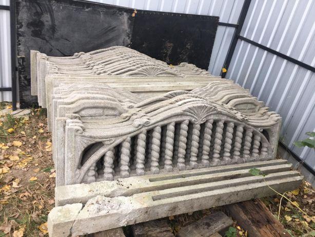 Płyty Betonowe Ogrodzenie HURT