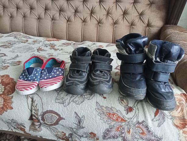 Обувь детская ОДНИМ лотом , сапоги , ботинки, тапочки, мокасины