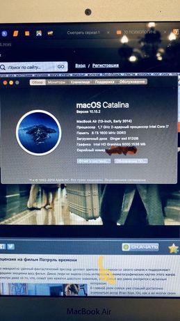 "Ноутбук MacBook Air 13"" Custom 2014 i7/8GB/512GB/"