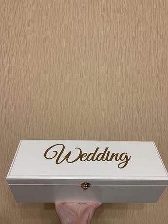 Продам коробку для винной церемонии на свадьбе.