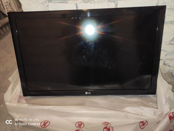 "Telewizor LG - LCD 42"""