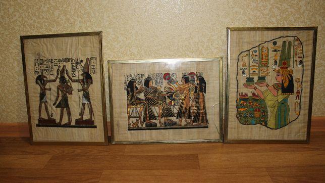 Картины на папирусе (Египет) в рамке под стекло 3шт