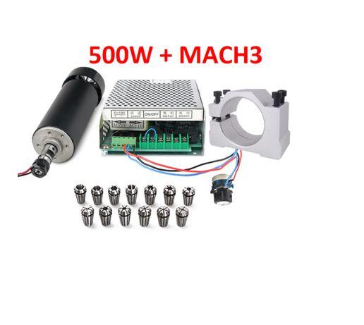 Wrzeciono do frezarki 500W 0.5kW + Zasilacz Mach3 frezarka ploter CNC