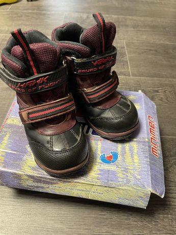 Сапоги,ботинки Minimen,Минимен