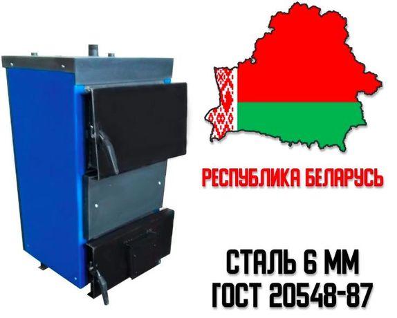 """Твердотопливный котел """"Брест"""" """"МАЛЫШ"""" 10/12/15/20 кВт."""