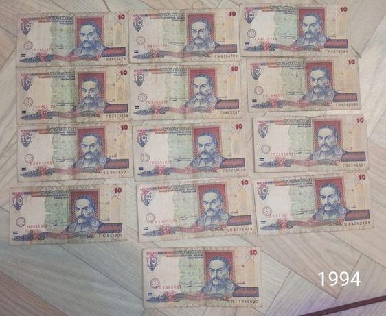 1 2 5 10 грн образца 1992-2001года