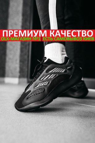 "Кроссовки Adidas Yeezy Boost 700 V3 ""Black"""