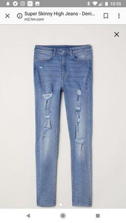 Женские джинсы H&M