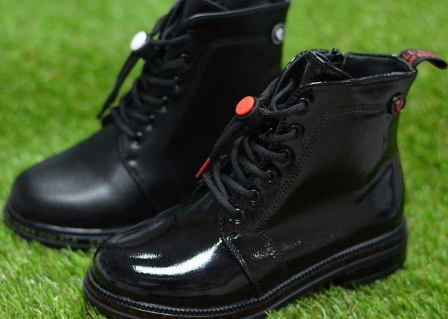 Демисезонные лаковые осенние сапоги ботинки для девочки черные р32-37
