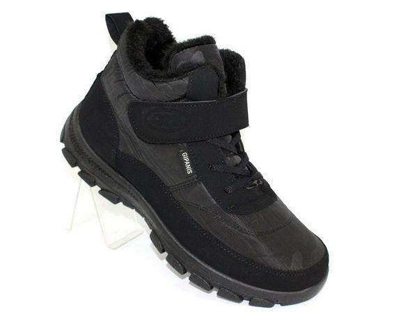 Мужские черные ботинки на меху зима дутики 41,42,43,44,45 399 грн.