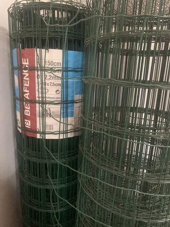 Vendo rede verde