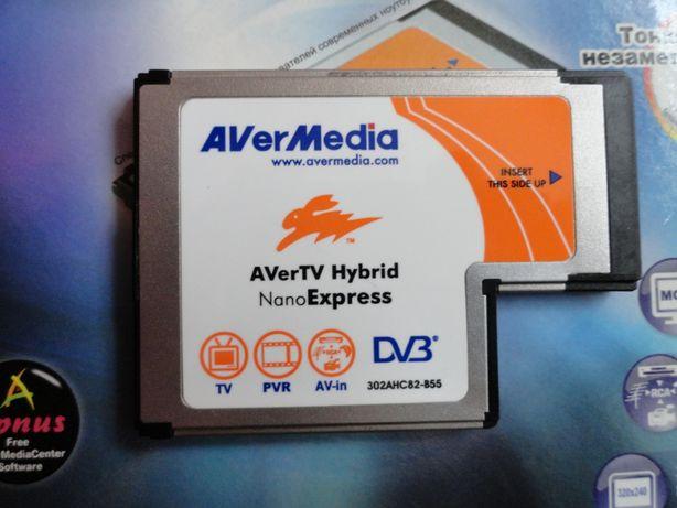 """AVerMedia """" AVerTV Hybrid Nano Express """" (HC82)"""
