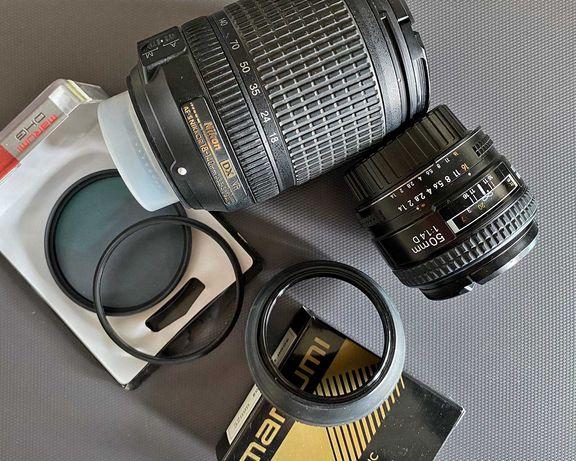 Набор из 2х объективов Nikon с аксессуарами -для начинающего фотографа