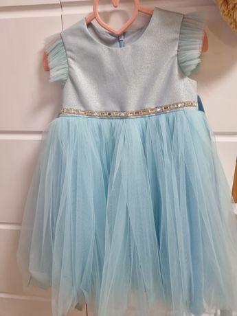 Платье Зиронька 116см
