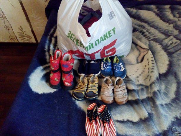 Продам вещи и обувь
