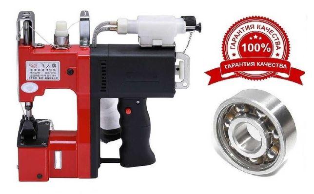 Мешкозашивочная машина RG888R-Oil-Roller Ролик-машина *Бумажные-мешки*