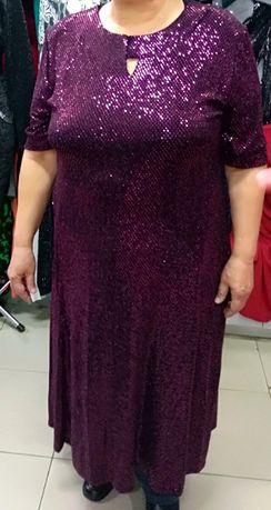 Праздничное платье длинное блестящее большой размер р.56-58 с пайеткам