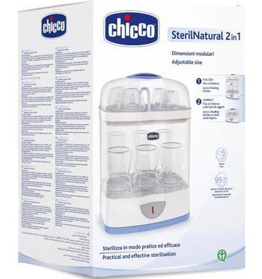 Паровой стерилизатор Chicco 2 в 1 с автоматическим отключением