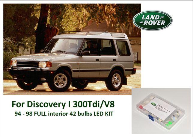 Kit 42 lâmpadas LED para Land Rover Discovery 1 94-98.