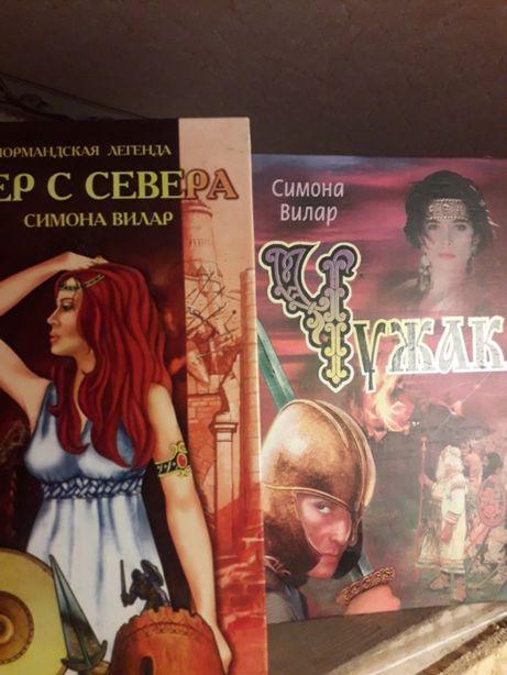 Продаю женские исторические романы