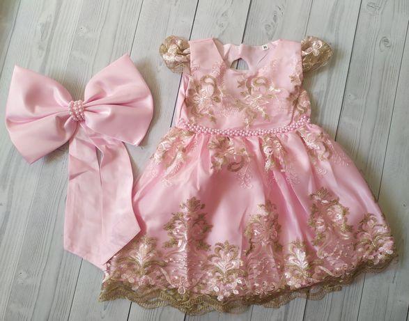 Продам дитяче пишне плаття