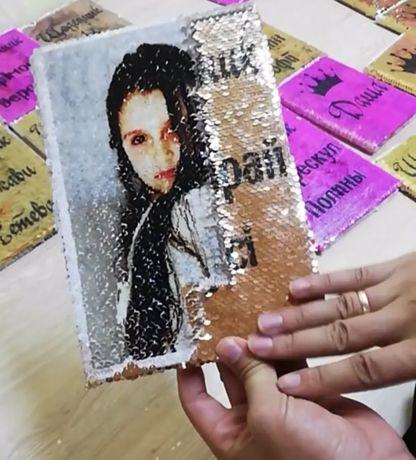блокнот дневник ежедневник с личным фото супер подарок