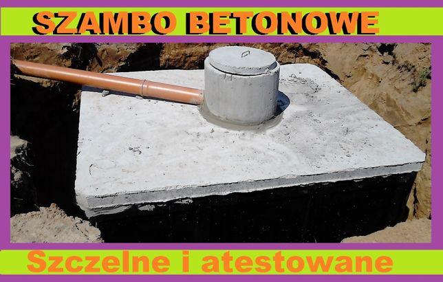 Szambo 2m3 szamba betonowe zbiornik na wodę kanał samochodowy piwnicę