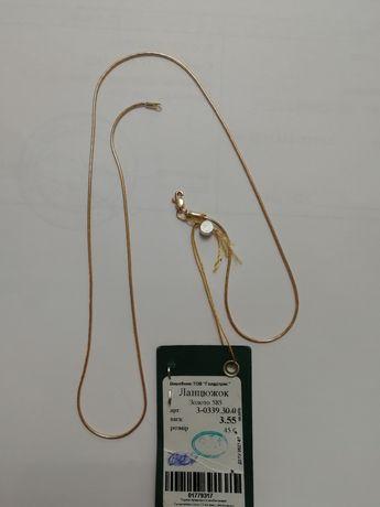 Золотая цепочка Снейк 45см вес 3,55грамм