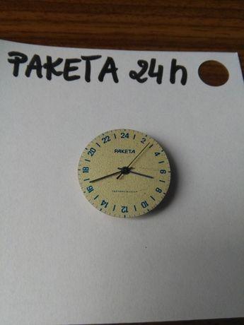 Zegarek Rakieta Paketa 24h