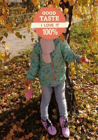 Kurteczka jesienna dla dziewczynki 5.10.15