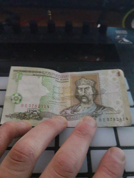 Банкнота 1й гривны 1994 - 1995