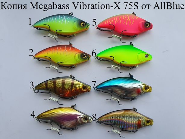 Воблер ратлин AllBlue Vibration-X 75S, Joker 70S, Bay Ruf 70S