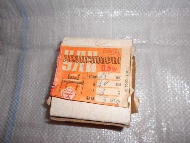 Резисторы 0.5ватт 3.4 Ом +/- 3%