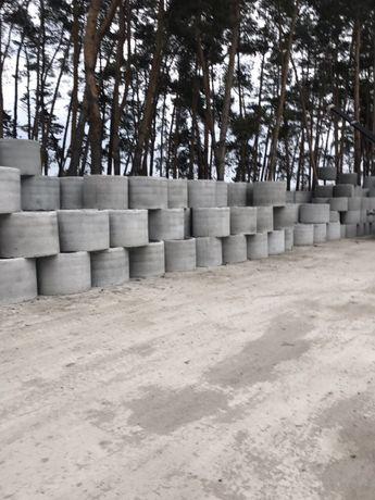 Кольца бетонные. Канализация под ключ. Киев и область. Доставка