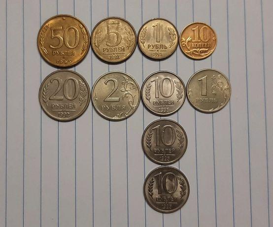 Монета России рубли железные.