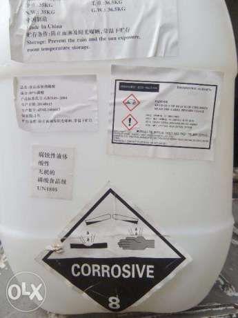 Компоненти для пеноизолен!, полимерная смола КПСГ, АБСК, утеплитель